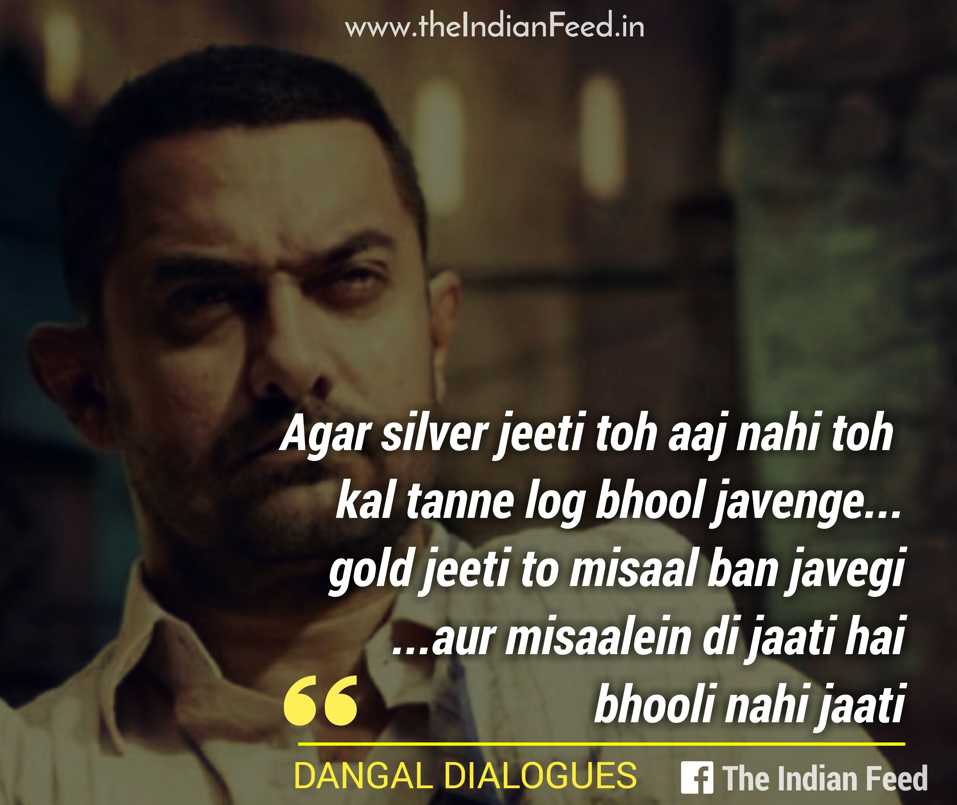 12 Powerful Dialogues From Aamir Khan Starrer Dangal That Hindi Shayari 4u2