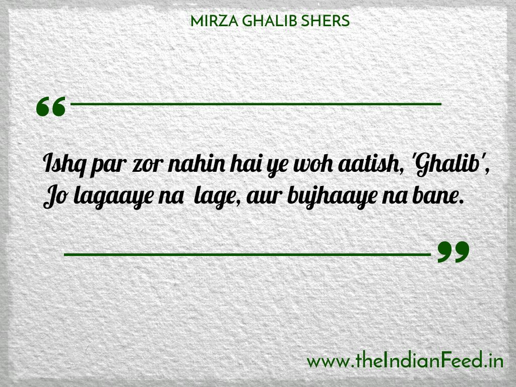 ... Shayaris related to life and love that are extremely heart-warming