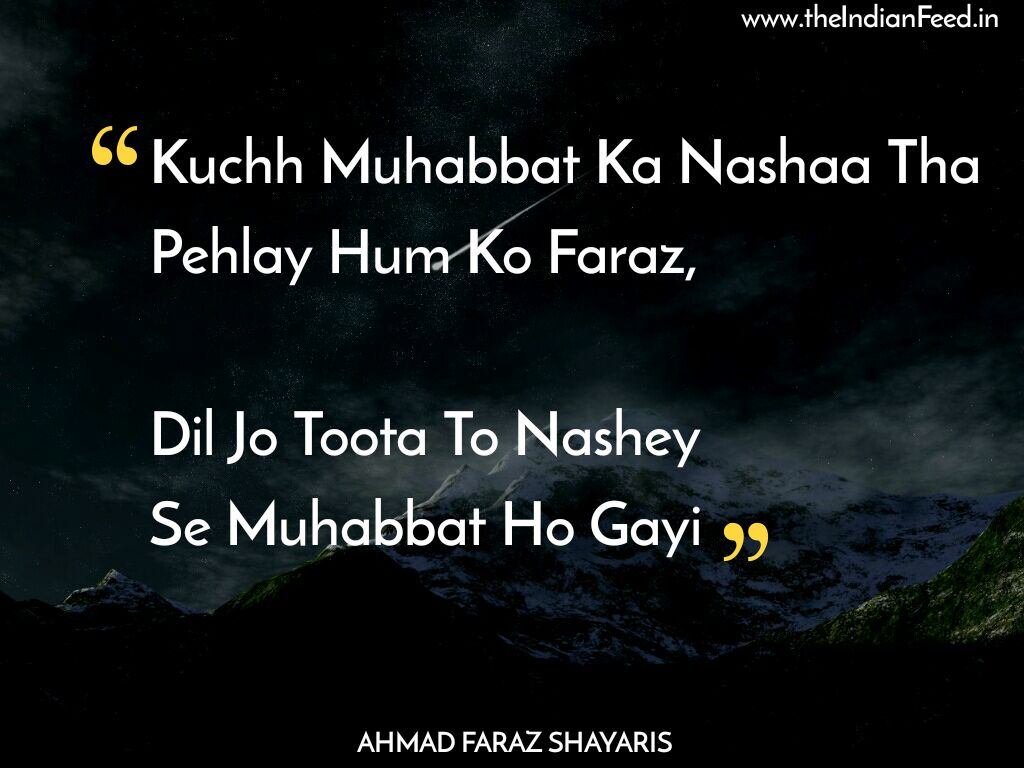 faraz qoutes in english