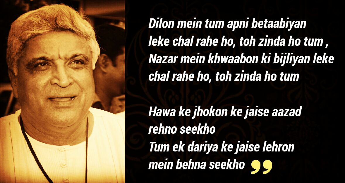 7 poems by javed akhtar that will melt you right there